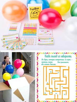 Искать подарок на день рождения по запискам 40