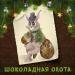 квест новогодний для детей